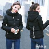 中大尺碼羽絨外套女短款2018冬裝新款韓版修身加厚棉衣外套zzy7578 『時尚玩家』