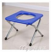 坐便椅農村衛生間馬桶孕婦老人坐便椅椅上廁所的凳子可折疊坐便器座 麥吉良品YYS