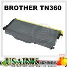 下殺~USAINK~Brother TN-360 / TN360 相容碳粉匣 DCP-7030/DCP-7040/HL-2140/HL-2170W/MFC-7340/MFC-7440N/MFC-7840W