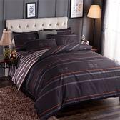 【限時下殺79折】親膚棉雙人床上用品床罩四件組 【愛 心咖啡】不起球不縮水不掉色