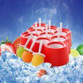 創意硅膠雪糕模具冰格