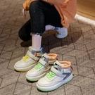 兒童男鞋 加絨高幫運動鞋中大童籃球鞋男童小白鞋2021新款女童休閒鞋潮【快速出貨八折搶購】