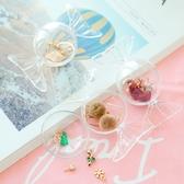 圓形糖果造型收納盒 飾品收納盒 攜帶式 飾品盒 收納盒 旅行 外出 飾品 戒指 耳環 項鍊