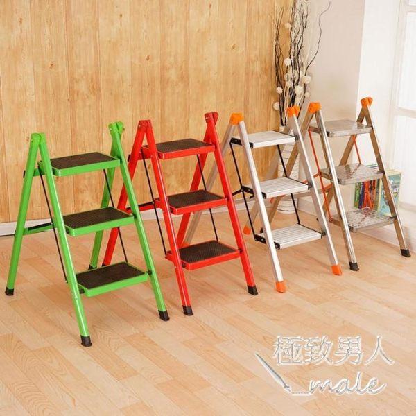 家用折疊加厚鐵管梯凳LVV649【極致男人】