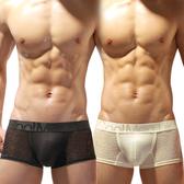 TIKU 梯酷 ~ 會呼吸的竹纖維 型男平口男內褲-(BH1192+KH1192)超值2件組