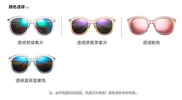 新款偏光太陽眼鏡 女炫彩大框修顏潮墨鏡 逛街必備