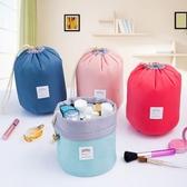 韓版旅行洗漱包收納袋防水圓筒化妝包尼龍抽繩收納包pvc網袋 居享優品