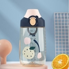 ppsu材質兒童水杯直飲杯防摔夏女童男孩上學專用幼兒園水壺一米