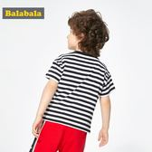 巴拉巴拉童裝兒童男童短袖t恤 純棉寶寶半袖2019新款夏裝潮童條紋