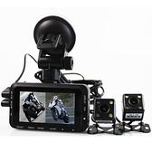機車行車記錄儀DV168摩托車行車記錄儀雙鏡頭攝像頭車載記錄儀-完美