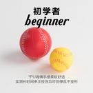 海綿兒童棒球PU壘球