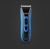 理髮器 兒童童電推剪家用剃頭刀電動推子充電式自己剪頭髮神器【快速出貨】