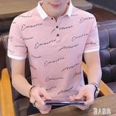 夏季新款男士大碼短袖韓版修身翻領t恤Polo衫潮流潮牌青少年男裝半袖 LR20644『麗人雅苑』