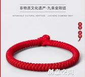 肖戰同款紅繩手錬金剛結手繩手工編織情侶一對本命年轉運男女禮物 創意新品