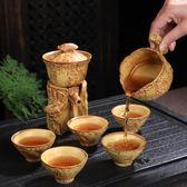 茶具 創意粗陶瓷復古石墨全自動懶人泡茶器功夫茶具套裝家用防燙禮盒裝