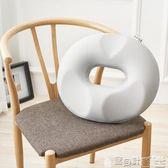 孕婦坐墊 記憶棉痔瘡坐墊久坐墊辦公室美臀墊中空孕婦尾椎減壓防褥瘡墊JD 寶貝計畫