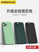 品勝適用蘋果11手機殼iPhone11Pro Max攝像頭全包12液態硅膠iphone11網紅男女蘋果11pro超薄鏡頭12 歐歐