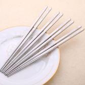 304不銹鋼筷子10雙套裝家用方形加厚家庭裝餐