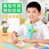 坐姿矯正器-兒童寫字矯正器姿勢糾正坐姿防止預防距離桿學生用小孩子視力保護器寫  多麗絲