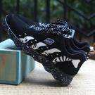 運動鞋 運動男鞋2021冬季新款休閒板鞋韓版潮流時尚跑步鞋男士黑色上班鞋 非凡小鋪