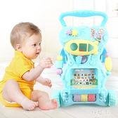 嬰兒童防側翻助步車6-7-18個月寶寶多功能學步車手推車玩具1歲 js3527『科炫3C』