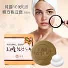 韓國100天然韓方戰豆皂100g