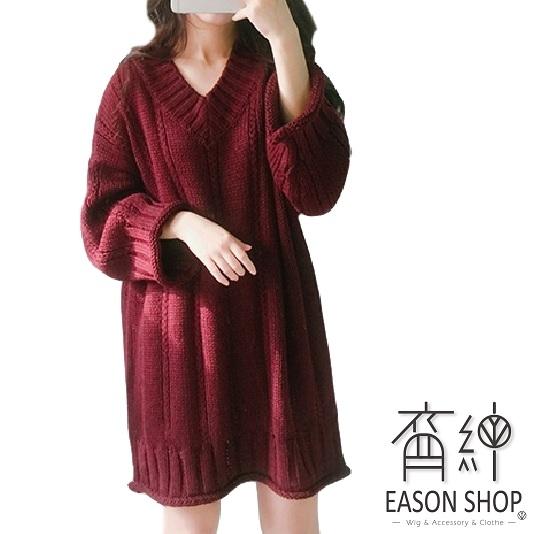 EASON SHOP(GW3284)韓版純色下襬QQ捲邊粗毛線大V領長袖毛衣針織連身裙洋裝女上衣服落肩短裙膝上裙