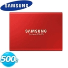 全新 Samsung 三星 T5 500G USB3.1 移動固態硬碟 金屬紅
