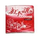 台灣製 紅不讓 抽取式衛生紙(200張x10包入) 抽取式柔紙巾 擦拭 廚房 廁所衛生紙