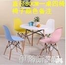 洽談桌北歐實木洽談接待桌椅組合現代簡約創意休閒小圓桌咖啡奶茶店椅子 LX交換禮物