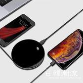 行動電源  迷你行動電源便攜大容量20000毫安 超薄蘋果沖正品移動電源小米vivo華為oppo魅族手機通用