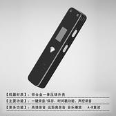 錄音筆專業高清降噪聲控超長待機大容量商務會議記錄器學生用295