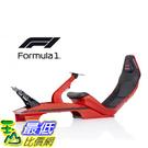 [9美國直購] 賽車模擬套組 PLAYSEAT F1 SINGLE SEATER FORMULA SIM RACING CHASSIS IN RED