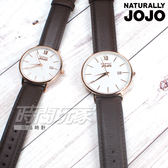 NATURALLY JOJO 羅馬城市對錶 真皮錶帶 防水手錶 玫瑰金x白 情侶對錶 JO96938-80RM+JO96938-80R