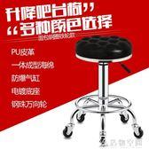 吧台椅現代簡約高腳凳升降吧椅美容凳子靠背旋轉酒吧椅圓吧台凳子 NMS造物空間