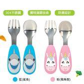NUBY 不鏽鋼叉匙組-3D款 5598 好娃娃