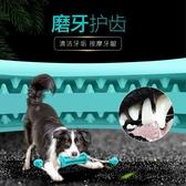 寵物玩具 狗狗玩具大型犬金毛拉布拉多邊牧耐咬寵物用品幼犬泰迪咬膠磨牙棒大號-顏色隨機