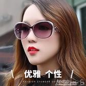太陽眼鏡 2020年新款墨鏡女 顯瘦韓版潮小臉款護目鏡街拍太陽眼鏡防紫外線 小宅女