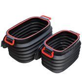 洗車桶多功能車用旅行戶外釣魚桶車載便攜式大號可伸縮桶折疊水桶 名創家居館DF