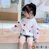 寶寶防曬衣輕薄透氣女童防紫外線外套嬰兒童防曬服【淘夢屋】