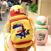 小恐龍背包兒童保溫杯 寶寶316不銹鋼水杯學生戶外便攜防摔吸管杯