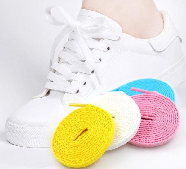 野象鞋帶扁平帆布運動板鞋籃球鞋鞋帶男女彩色白黑色韓版 【爆款特賣】