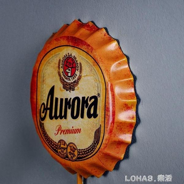 家居復古創意鐵藝啤酒瓶蓋衣帽掛鉤壁飾酒吧餐廳壁掛牆面裝飾品 樂活生活館