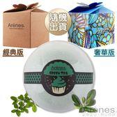 【全館99】Arenes沁香綠茶香氛沐浴球 120g