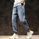 牛仔哈倫褲 男寬鬆夏季薄款藍色破洞鬆緊腰老爹褲子TA6086【極致男人】