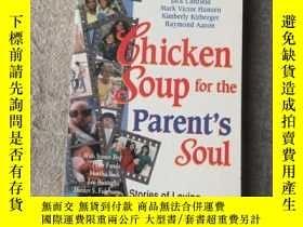 二手書博民逛書店Chicken罕見soup for the parent s s