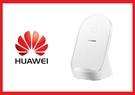 HUAWEI 華為 原廠 50W 超級快充立式無線充電器 CP62R - 白 (盒裝)