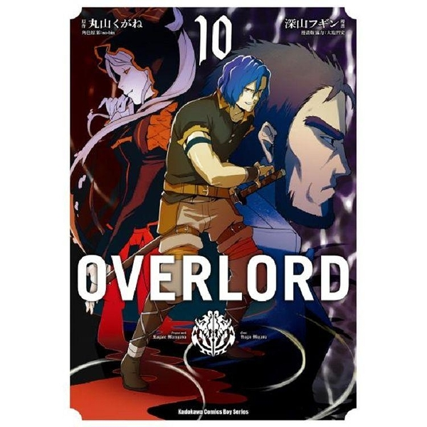 OVERLORD(10)漫畫