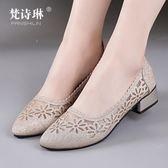 網紗涼鞋淺口單鞋女新款中跟韓版百搭尖頭粗跟透氣媽媽鞋  卡布奇諾