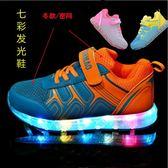 充電發光鞋男女童鞋usb夜光童鞋